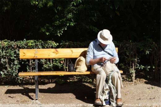gerinces_időskori depresszió_blog
