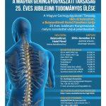 Magyar Gerincgyógyászati Társaság 25. éves jubileumi tudományos konferencia